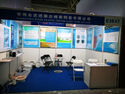 china latest news about 2018 China Refrigeration Exhibiton in Beijing